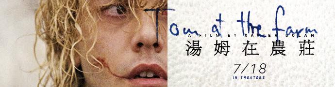 tom-banner-1-B