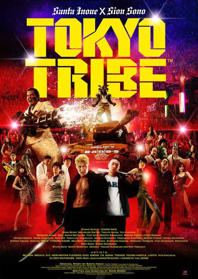 tokyo-tribe-poster